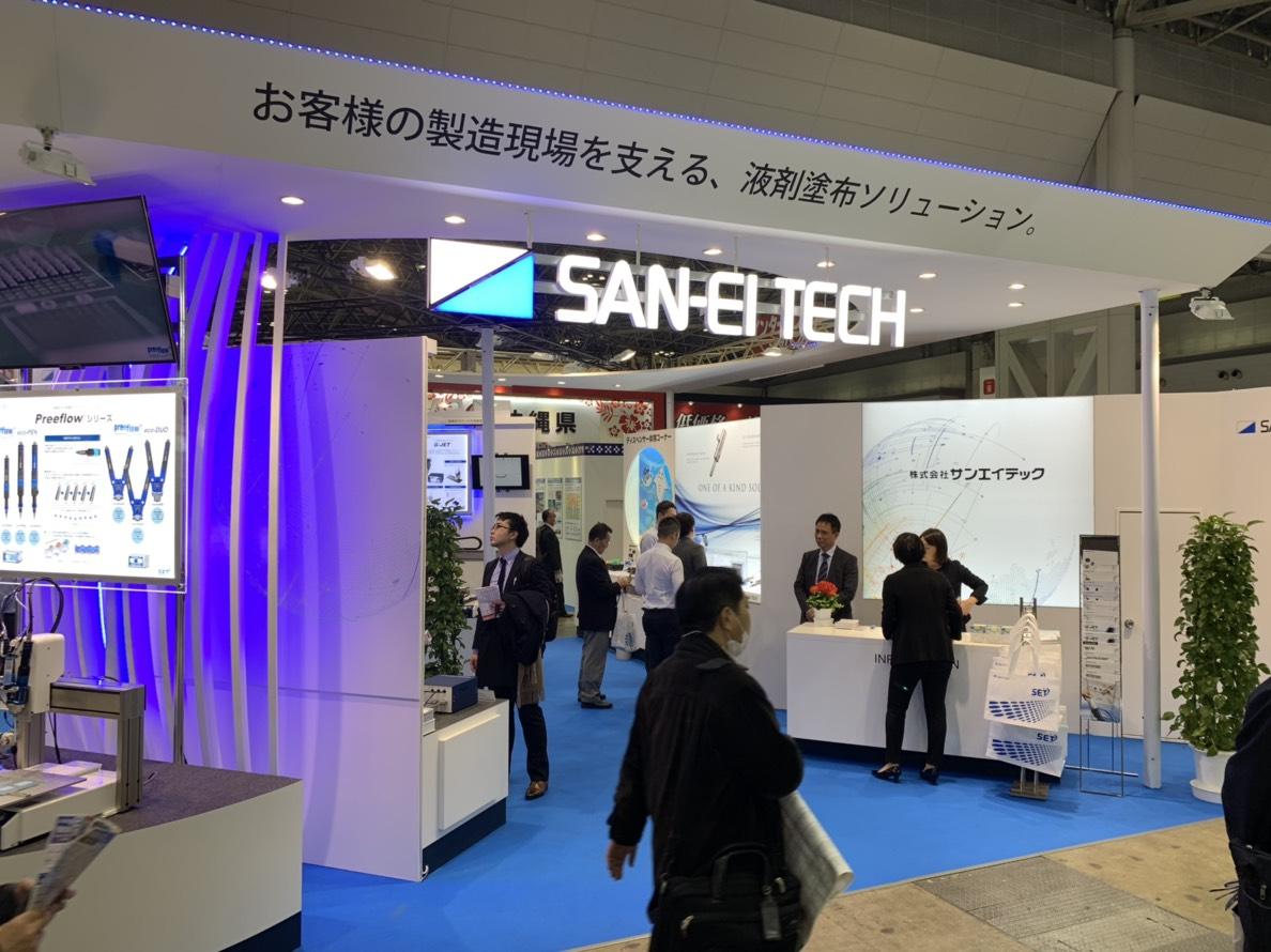 SAN-EI TECH @ NEPCON JAPAN - January 16-18, 2019 at Tokyo